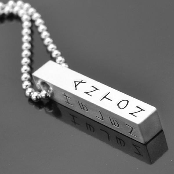 Herrenkette mit Gravur aus 925 Silber