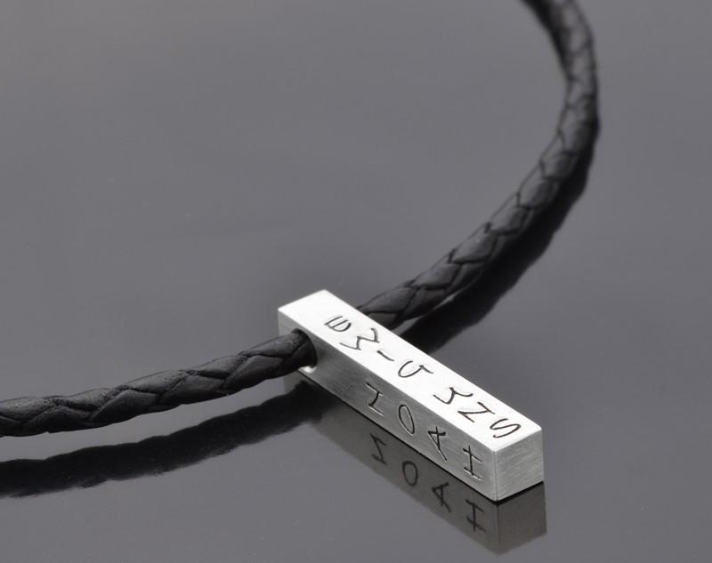 Männerkette mit Gravur aus Leder und Silber, personalisiert