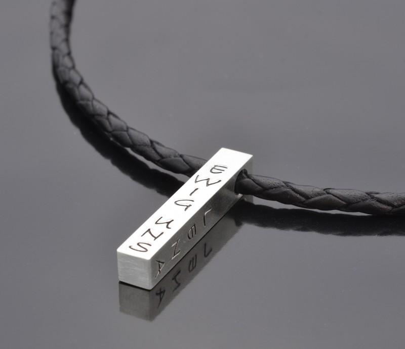 Herrenkette mit Gravur EWIG UNS Männerkette Silber