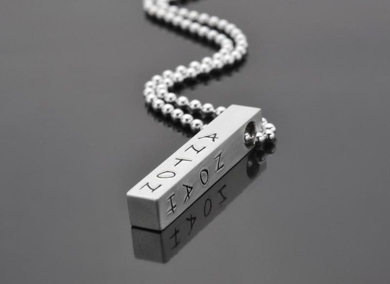 FAMILY BAR MEN LARGE Herrenkette mit Gravur aus Leder und Sterling Silber