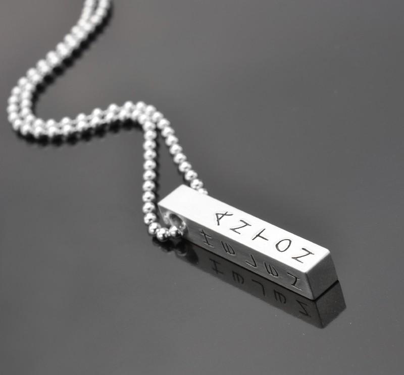 Silberkette für Herren mit Gravur